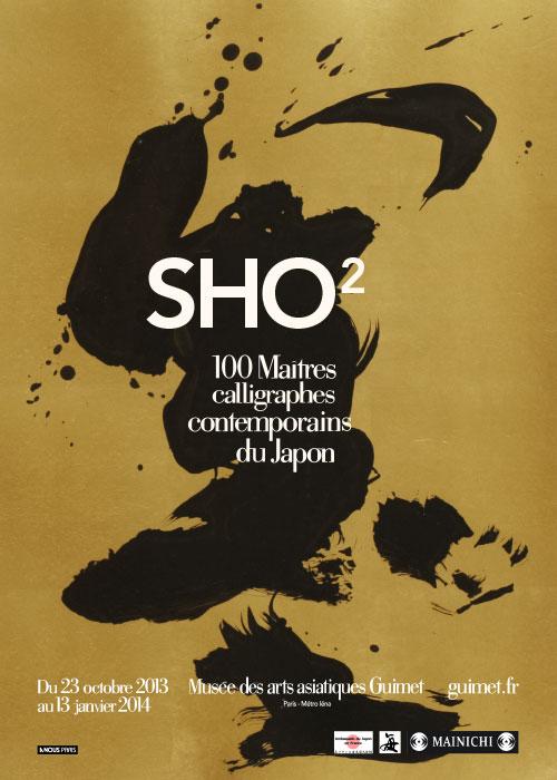exposition sho-2