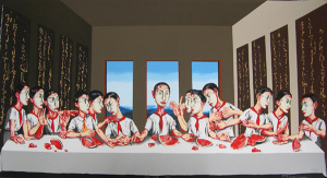 ZengFanzhi_TheLastSupper_ScreenPrint_89Editions_2002
